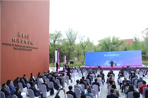 朱镕基为清华大学经管新楼落成作批示