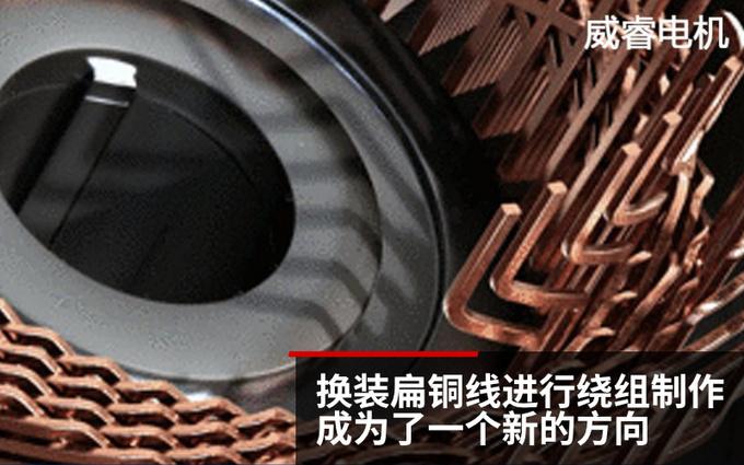 技术全面革新极氪001的电机都有哪些黑科技-图10