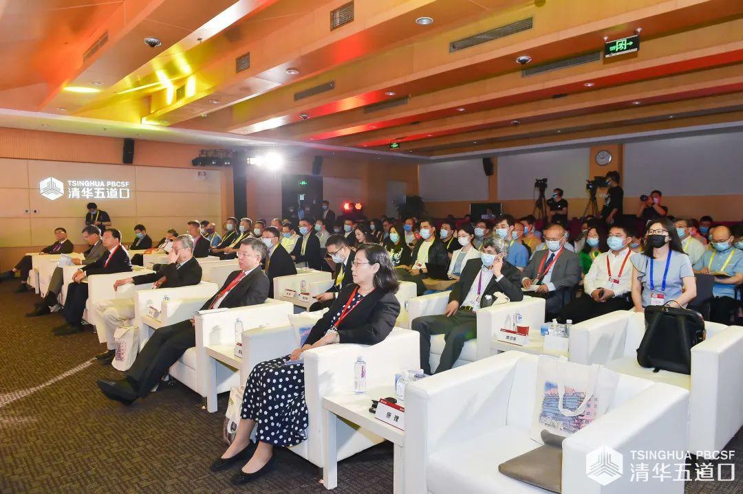 清華五道口全球金融論壇供圖。