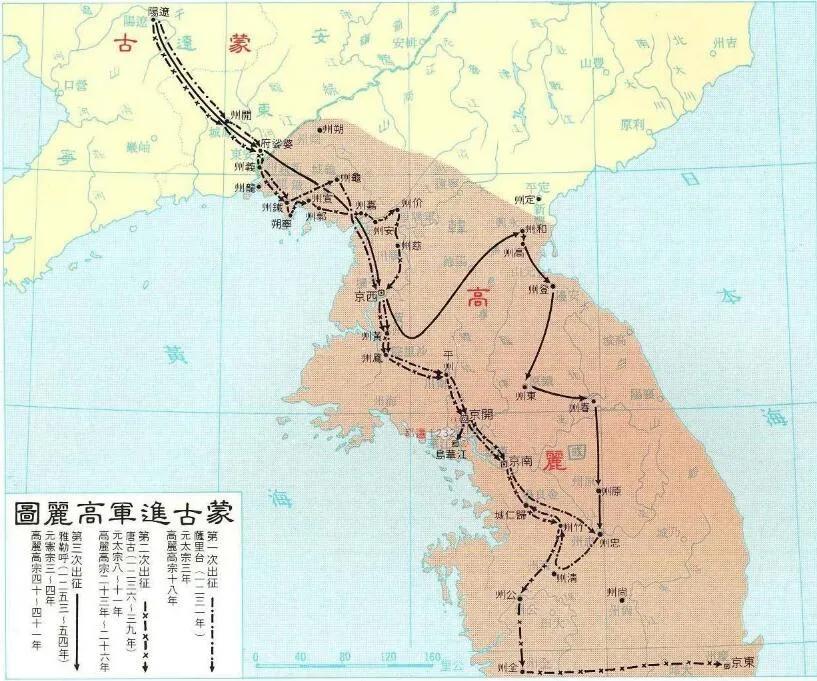 上图_ 高丽蒙古战争高丽蒙古战争发生于1231年至1273年,元朝(蒙古)先后九次征伐高丽,最终高丽投降,成为元朝的征东行省