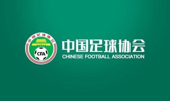 足协官方:国内转会窗口关闭推迟1个月,3月26日关闭