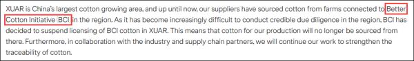 H&M集团声明截图