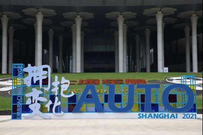 从上海车展看品牌拥抱变化之新品牌-图1