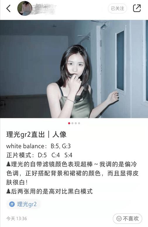汪峰16岁大女儿近照曝光 化浓妆穿吊带直角肩抢镜