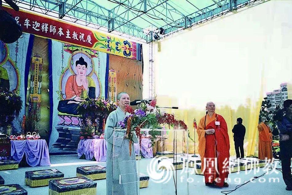 """2000年,力推""""佛诞放假运动""""(图片来源:凤凰网佛教)"""
