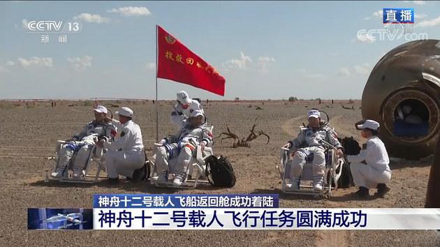 使命召唤VIII 月壤之约 见证中国航天与越野一同向上