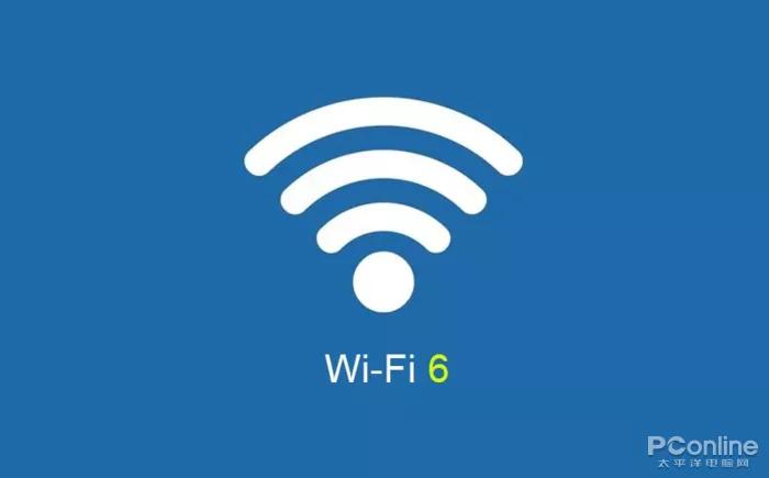 科技资讯 | 新家老家网络大升级 WiFi6,真的那么香吗? 科技资讯网站