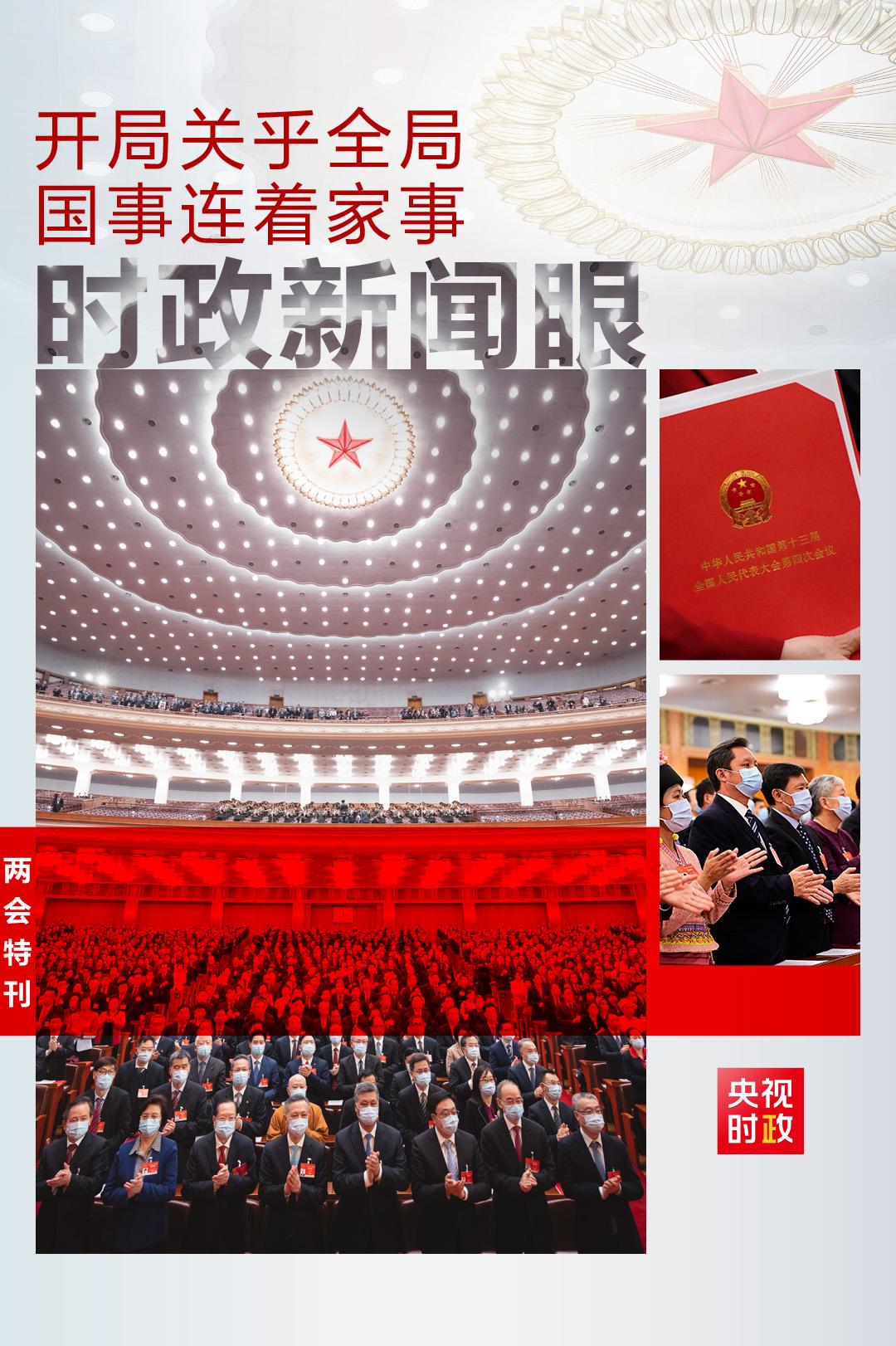 安庆七中网站_一平方米等于_丹东马晓红
