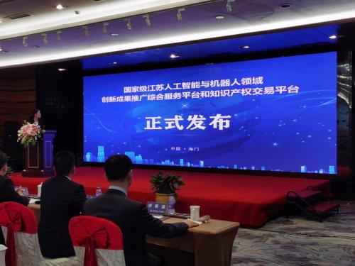 哈工汇宇签约国家级人工智能与机器人成果产业化服务平台