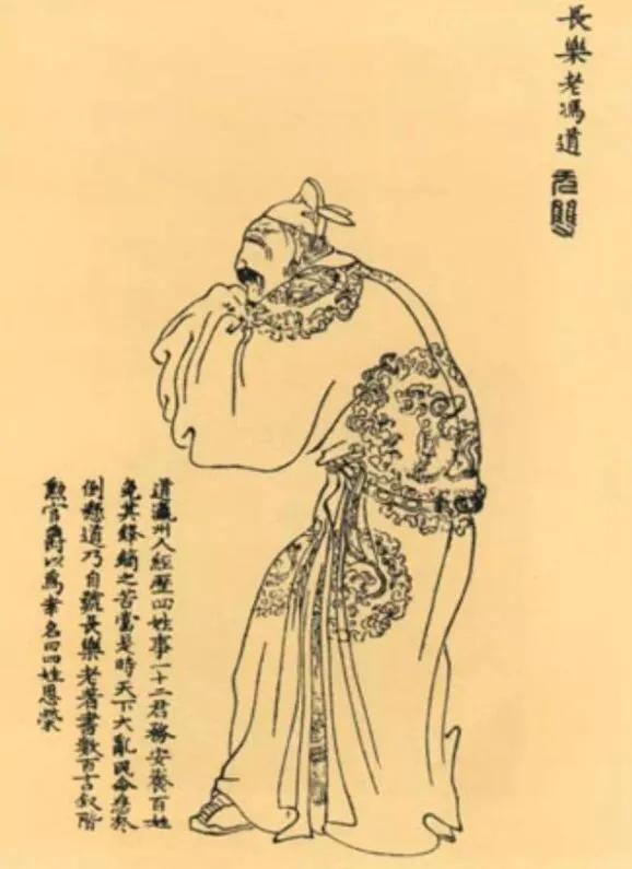 上图_ 冯道(882年-954年)
