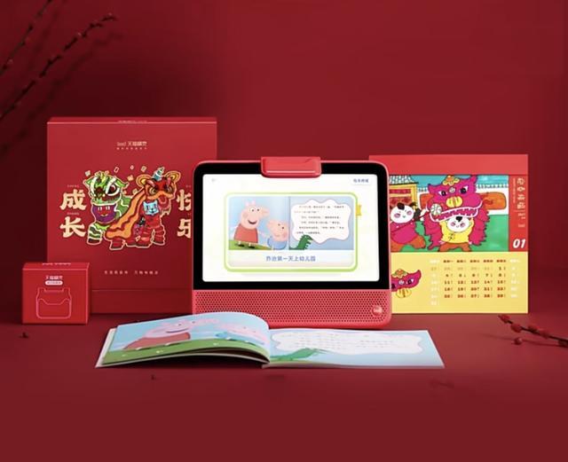 10寸大屏耀全场,天猫精灵CC10成长快乐礼盒成年货节最抢手的孩子新年礼