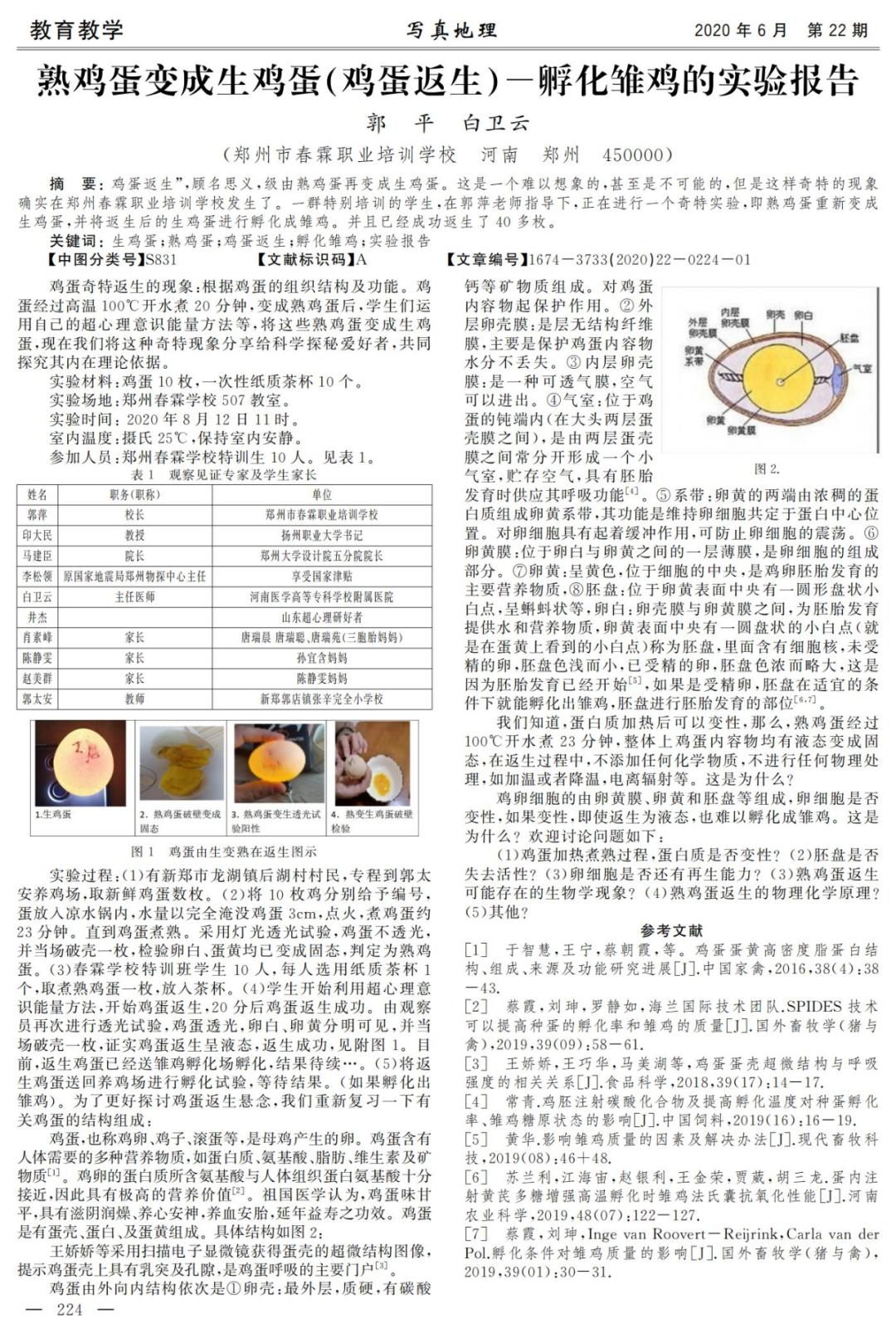 东方既白网上订餐官网_迅雷哥网站_北科大研究生院