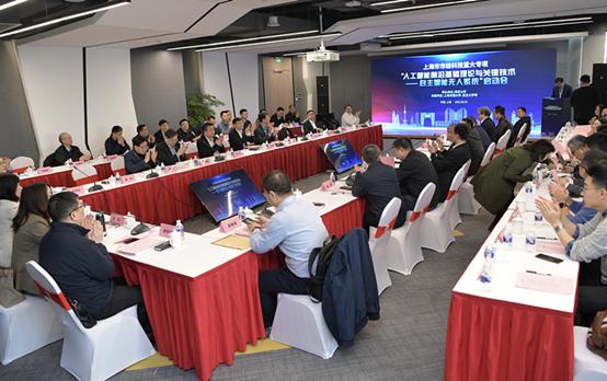 上海人工智能重大专项启动,同济大学牵头、交大复旦共建