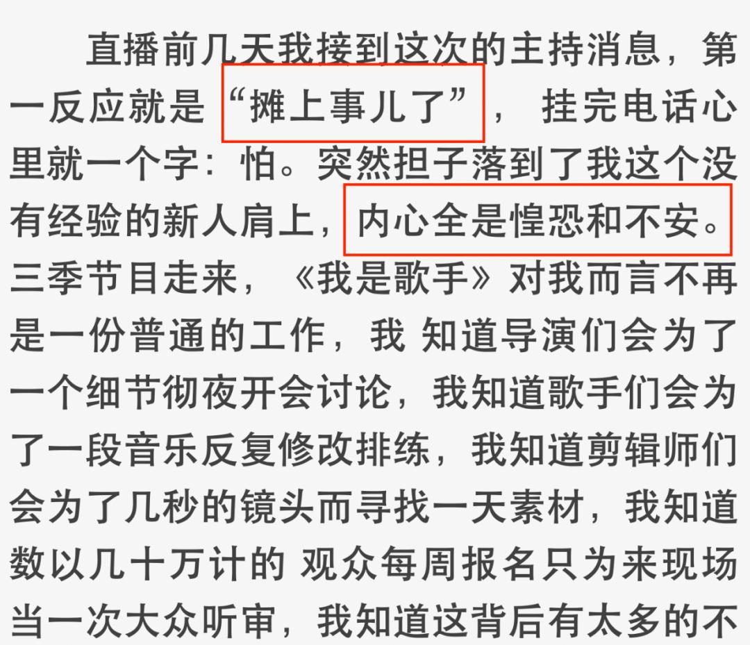 杜海涛悔婚7天后,沈梦辰崩溃自曝患怪病 她到底经历了什么? 健康 第13张