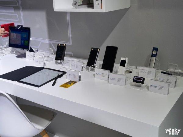 AWE2021开幕:科大讯飞携消费者产品亮相 以人工智能赋能美好生活