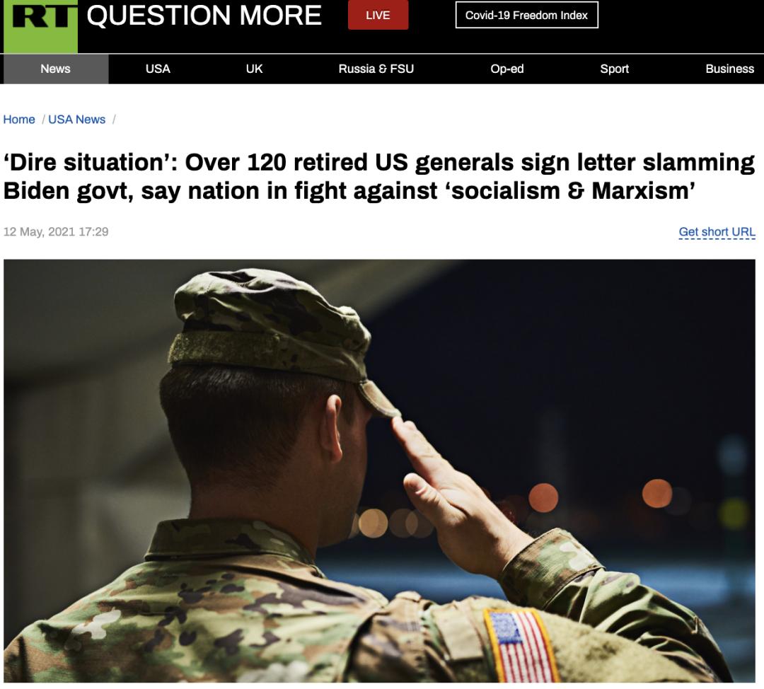 苹果版APP下载:反了!124名退役美国将军公开反对拜登