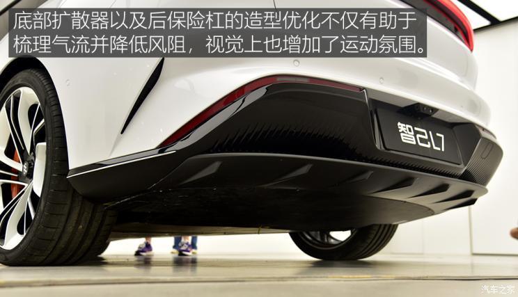 智己汽车 智己L7 2021款 天使轮版
