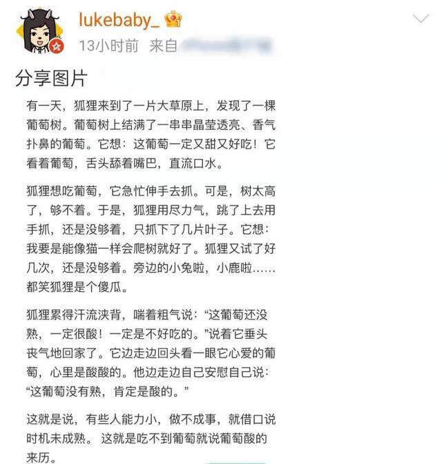 """反击来了!张碧晨闺蜜疑内涵邓紫棋,""""吃不到葡萄说葡萄酸"""""""