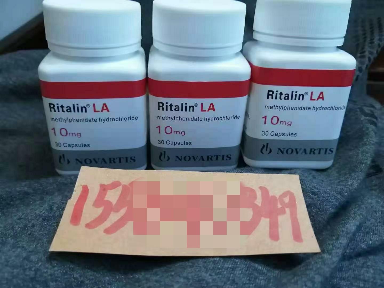 药贩子在ADHD的QQ群中发的闪图,图为利他林。
