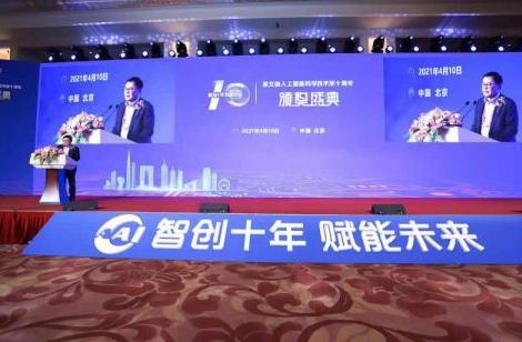 十周年!吴文俊人工智能科学技术奖值得关注的专家、学者和企业
