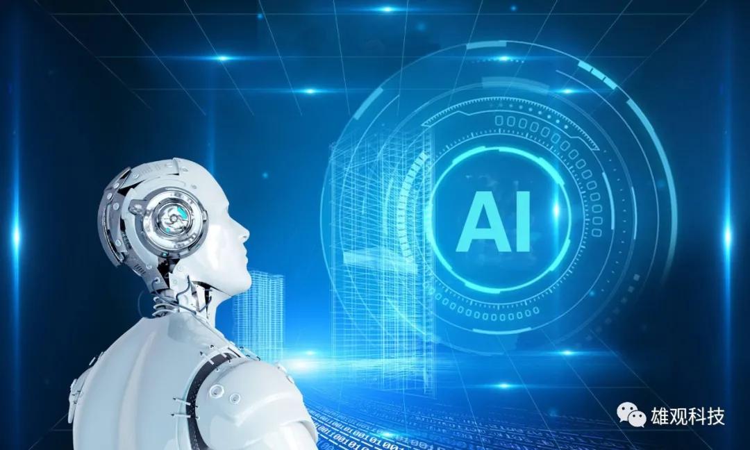 商汤搭建AI大装置,人工智能进入机器化大生产