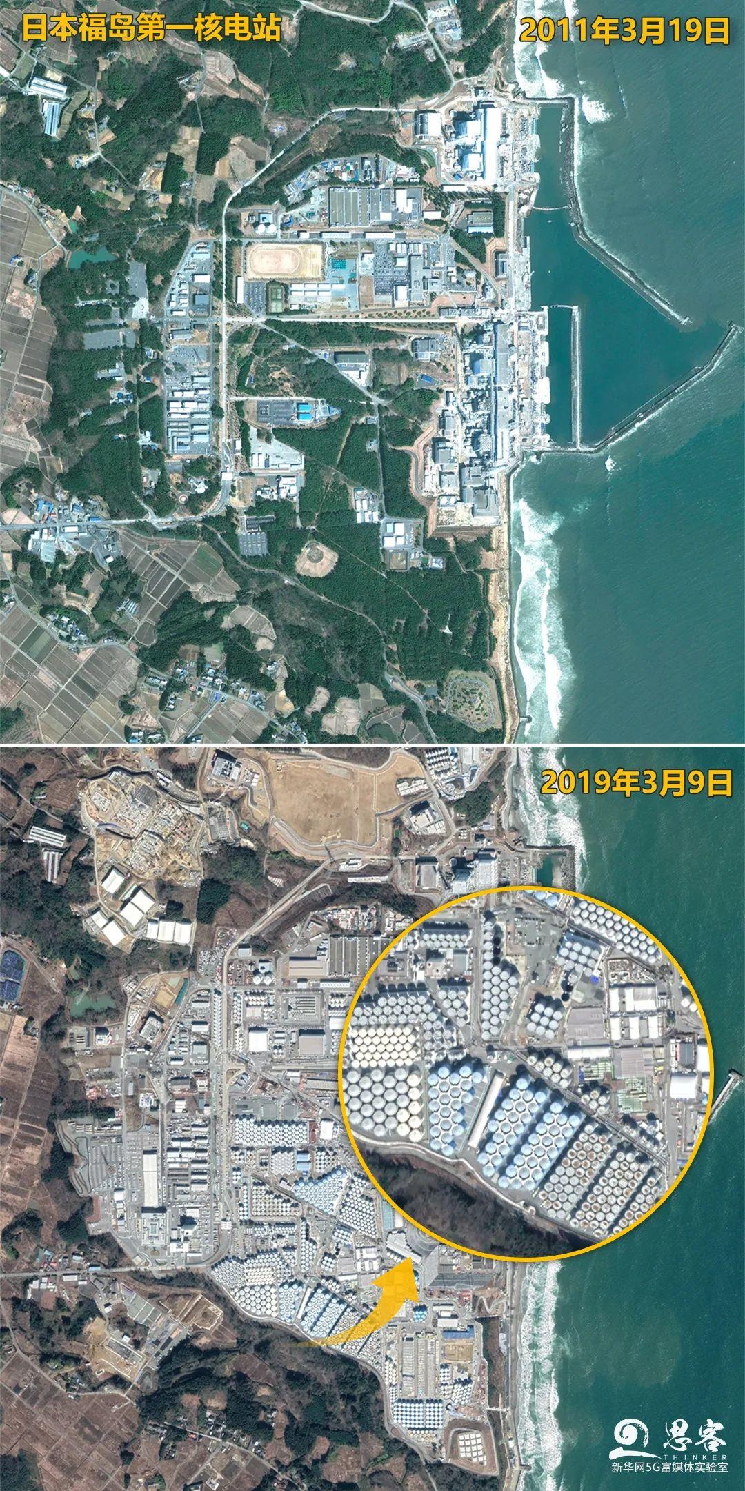 日本核污水排放入海影响多大?卫星视角全面揭晓
