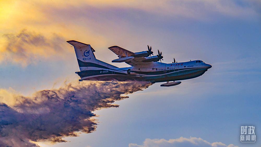 """△2021年9月,广东珠海,大型水陆两栖飞机——""""鲲龙""""AG600演示空中投水,展示强大的火场灭火能力。(图/视觉中国)"""