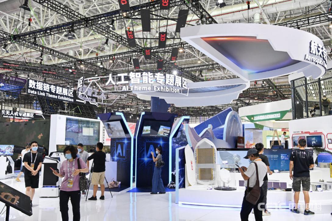 未来已来?走进中国电科人工智能专题展区看最前沿AI成果