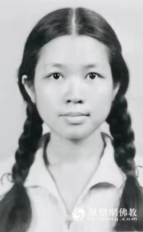 1978年剃度前夕留影(图片来源:凤凰网佛教)