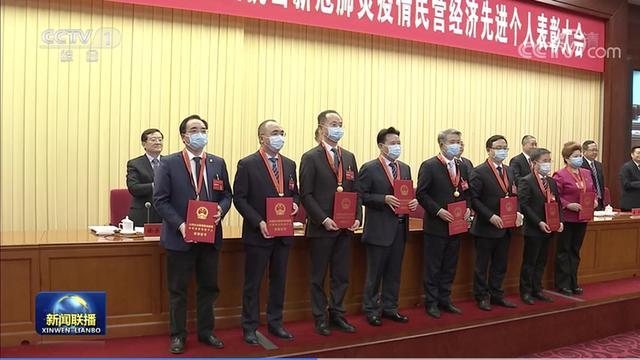 张文中当选中国光彩事业促进会副会长,继续践行