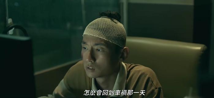 华语又出悬疑力作,一口气看完根本停不下来