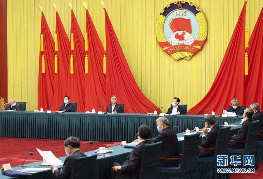 3月9日,政协第十三届全国委员会第五十二次主席会议在北京召开。中共中央政治局常委、全国政协主席汪洋主持会议。 新华社记者 黄敬文 摄