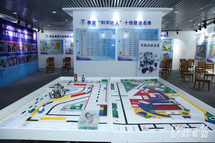 第二届河北青少年人工智能机器人交流活动在石家庄举办
