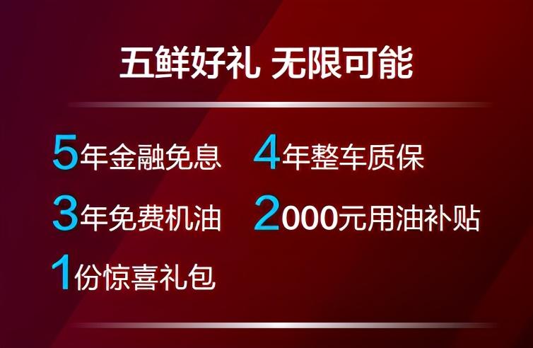 """实力宠粉、联合李宁羽毛球,""""新国民悦极SUV""""奔腾T55正式上市"""