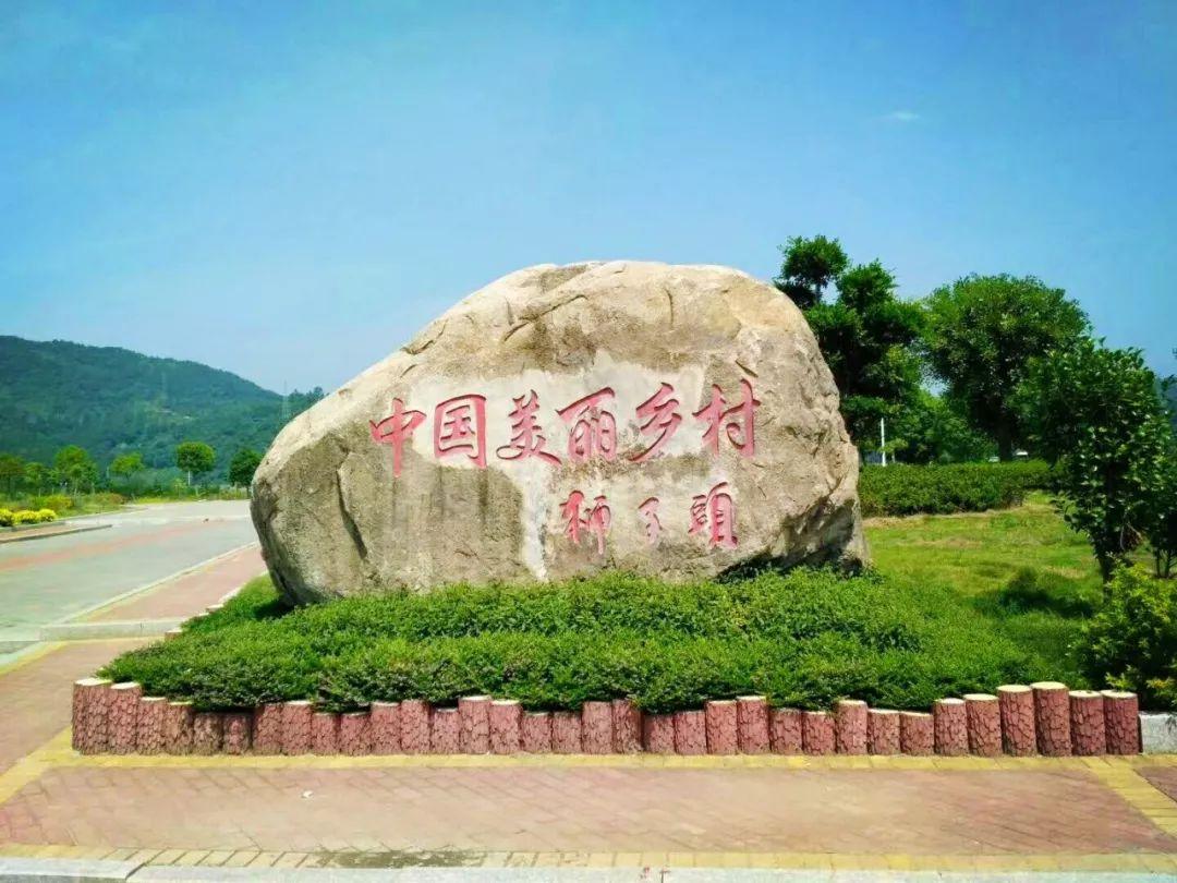重庆江北国际机场 美国历史