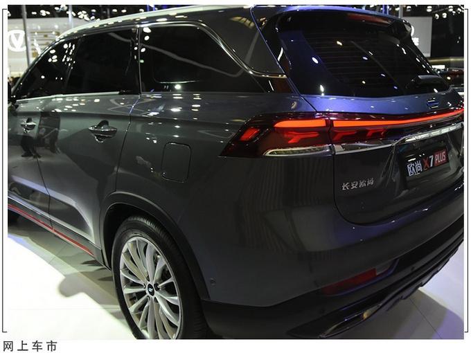 2020年下半年重磅SUV新车盘点这五款车值得拥有-图11