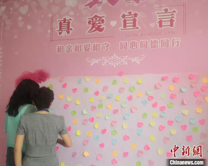 资料图:某地婚姻登记大厅内的真爱宣言墙。崔琳 摄