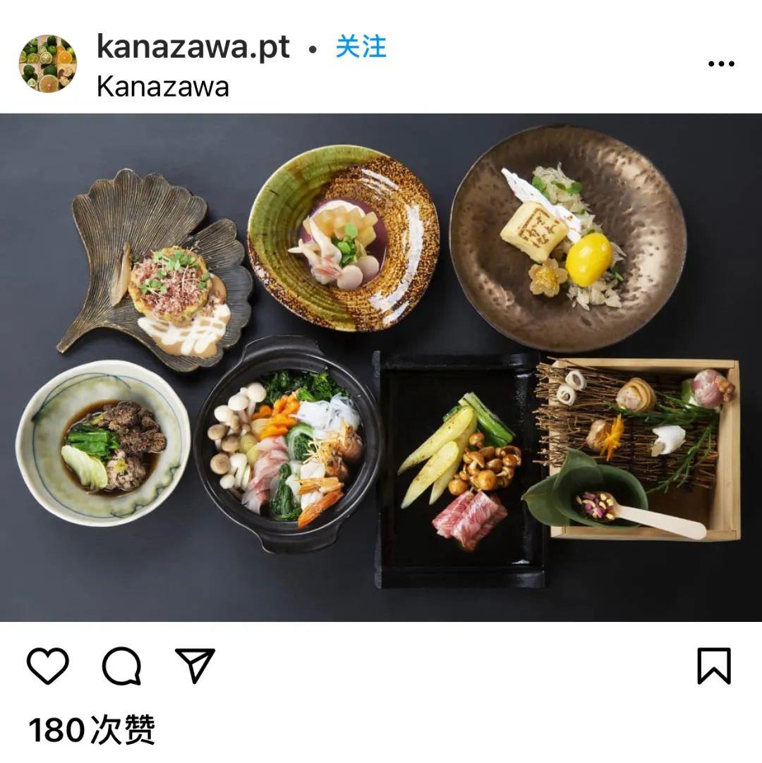 △怀石料理 / ins