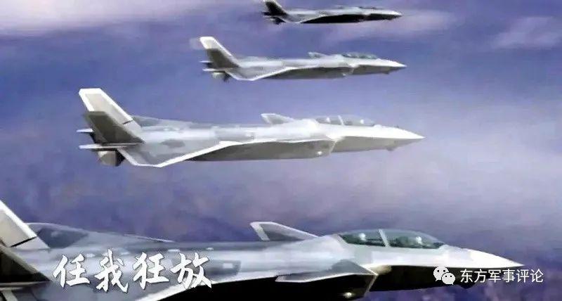 印媒:歼-20将飞向印度洋,2027年总产量接近F-22(图6)