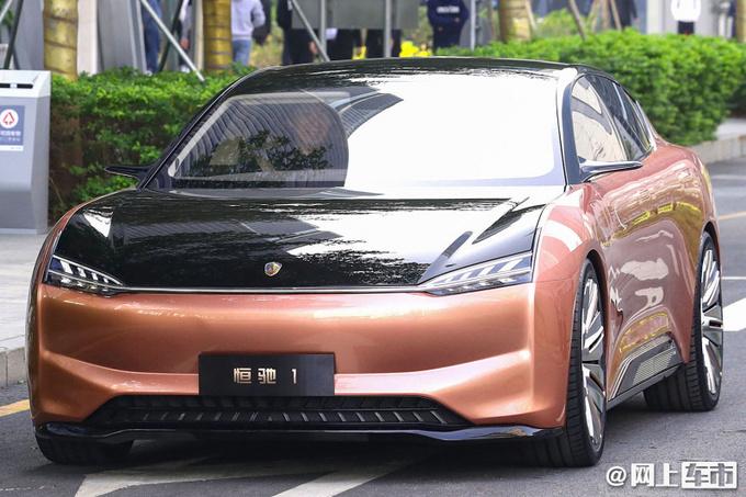恒大汽车市值蒸发近7千亿还能撑到量产上市吗-图1