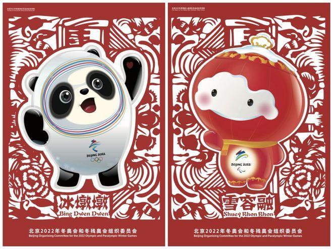 国际奥委会:欢迎北京冬奥会向中国境内观众售票