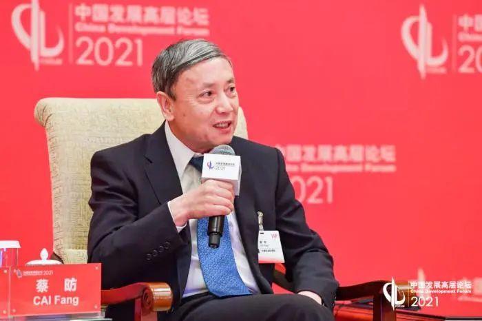 图/中国发展高层论坛