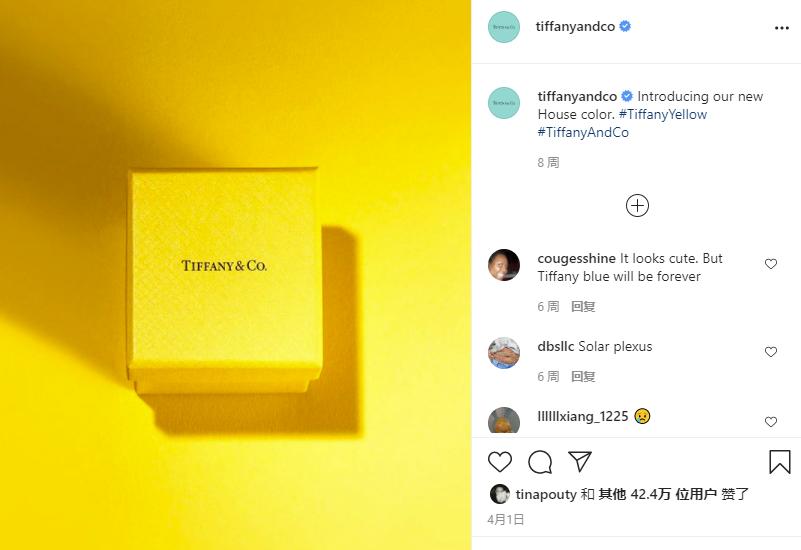 """Tiffany变""""黄""""了?全世界只有4个人戴过的""""镇店之宝""""终于出现了…"""