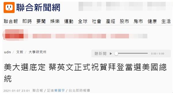 朱云来的妻子_网络推广李守洪排名大师_王坤和蔡慧