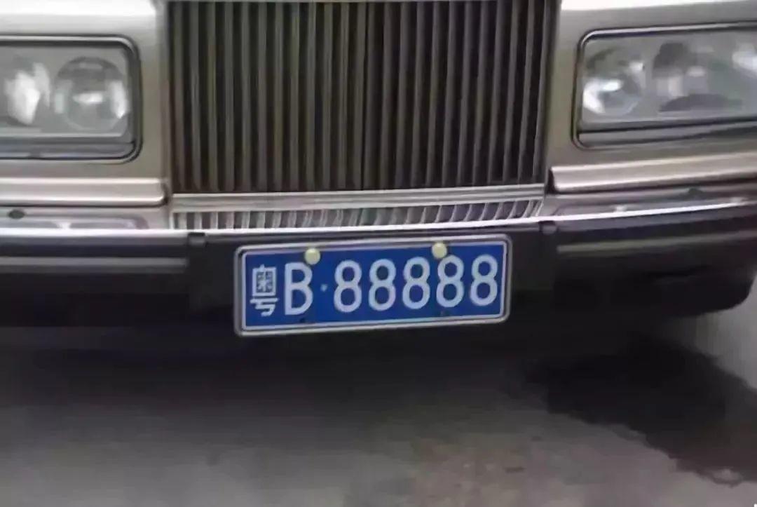 ▲例如鲁B是青岛、辽B是大连、粤B是深圳