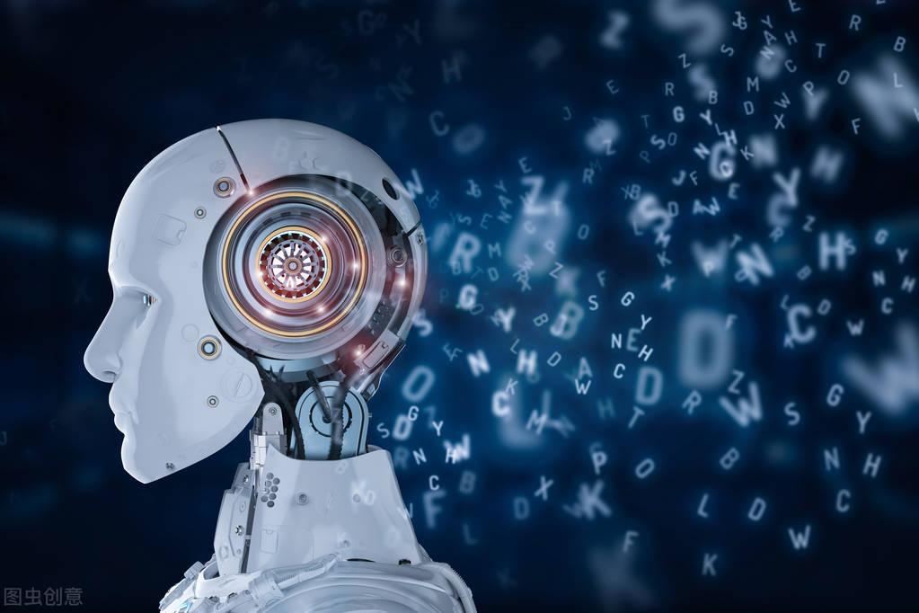 可解释性、学习、常识——人工智能过不去的三道坎