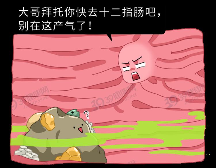 这种常见病,正悄悄烧烂5成中国人的内脏 健康 第11张