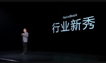 告别祖传模具!RedmiBook Pro震撼登场:全新CNC工艺模具打造 模具工艺