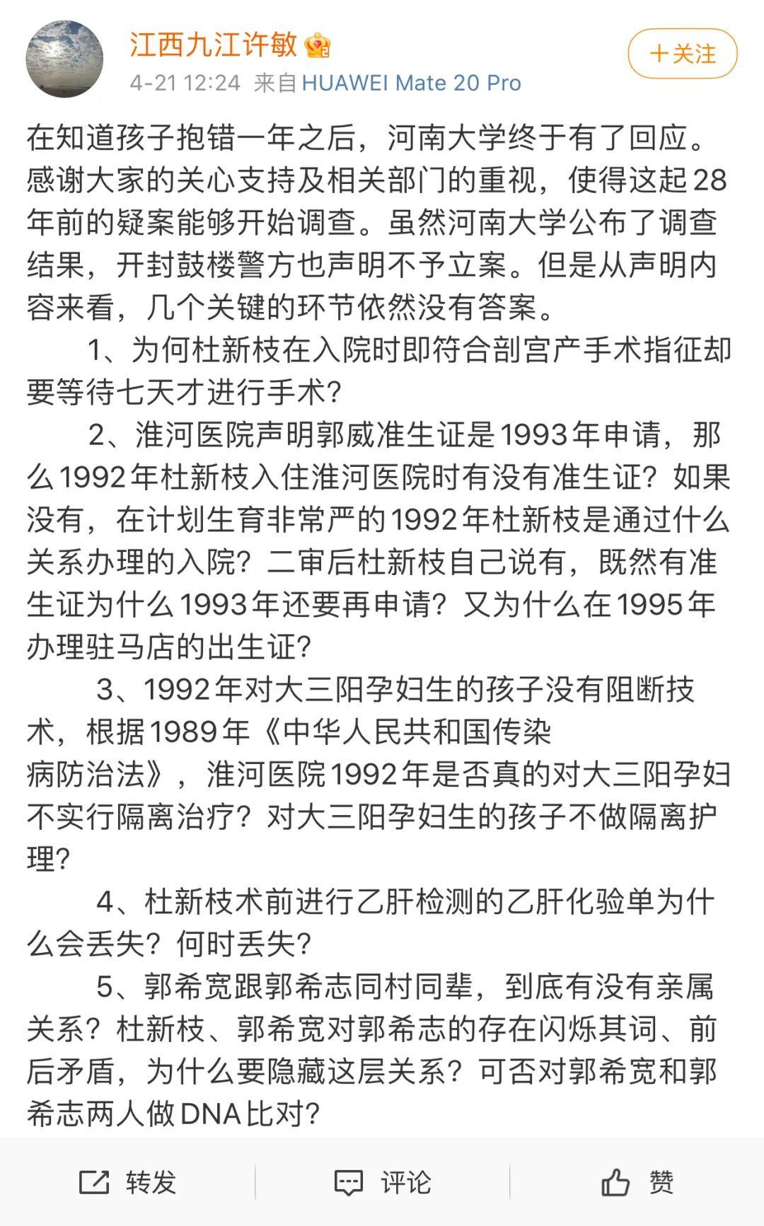 圣城家园_新龙腾小说排行榜_郑州市政府网