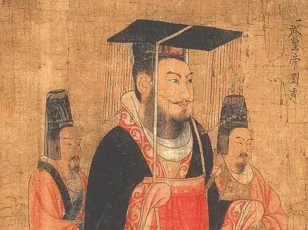 ▲漢光武帝劉秀畫像。